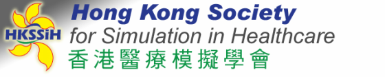 Hong Kong Society for Simulation in Healthcare