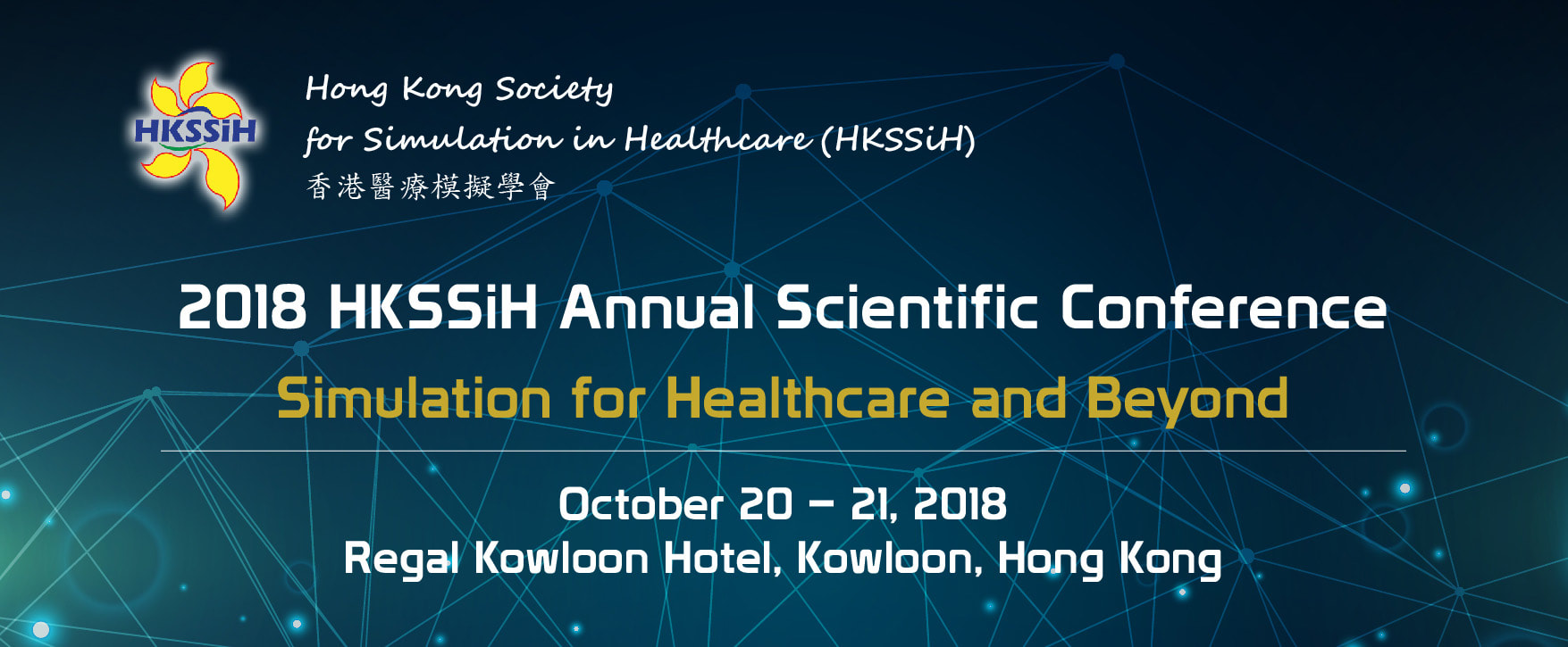 Hong Kong Society for Simulation in Healthcare - Home